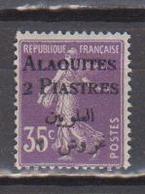 ALAOUITES            N° YVERT  7   NEUF SANS CHARNIERES     ( Nsch 01/15 ) - Alaouites (1923-1930)