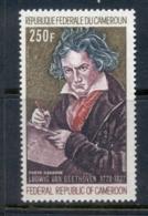 Cameroun 1970 Beethoven MUH - Cameroon (1960-...)
