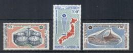 Cameroun 1970 Osaka Expo MUH - Cameroon (1960-...)
