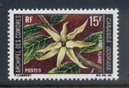 Comoro Is 1969 Flowers 15f MUH - Comoros