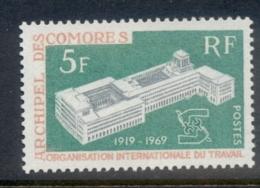 Comoro Is 1969 UPU HQ MUH - Isole Comore (1975-...)