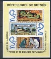 Guinee 1967 Pastoral Research Institute MS MUH - Guinea (1958-...)
