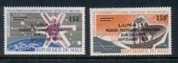 Mali 1970 Unmasnned Moon Probe Opts MUH - Mali (1959-...)