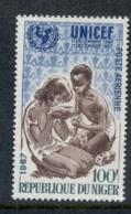 Niger 1967 UNICEF 21st Anniv. MUH - Niger (1960-...)