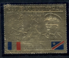 Chad 1969 Union Of The Central African State, Gold Foil Embossed MUH - Chad (1960-...)