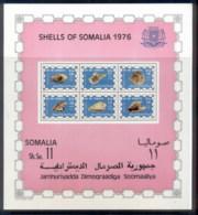 Somalia 1976 Sea Shells Ms MUH - Somalia (1960-...)