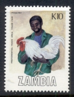 Zambia 1988 Trade Fair 10k, Poultry MUH - Zambia (1965-...)