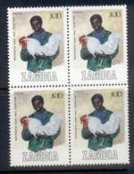Zambia 1988 Trade Fair 10k, Poultry Blk4 MUH - Zambia (1965-...)