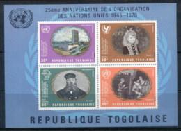 Togo 1970 UN 25th Anniversary MS MUH - Togo (1960-...)