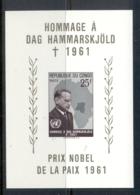 Congo 1962 Dag Hammarskjold MS MUH - Democratic Republic Of Congo (1964-71)