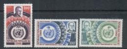 Congo PR 1970 UN 25th Birthday Muh - Congo - Brazzaville