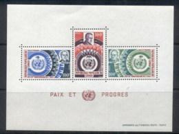 Congo PR 1970 UN 25th Birthday MS Muh - Congo - Brazzaville