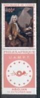 Congo PR 1968 Philexafrique + Label MUH - Congo - Brazzaville
