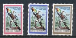 Rwanda 1974 Independence 15th Anniv. Opts MUH - Rwanda