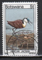 Botswana 1978 Single 5t Definitive Stamp From The Birds Set. - Botswana (1966-...)