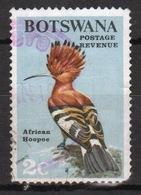 Botswana 2 Cent 1967 Single Bird Stamp From The Definitive Set. - Botswana (1966-...)