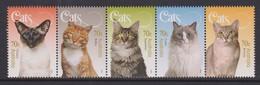 Australia ASC 3297-3301 2015 Cats, ,mint Never Hinged,$ 5.50 - 2010-... Elizabeth II