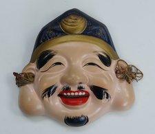 Japanese Clay Mask - Art Asiatique