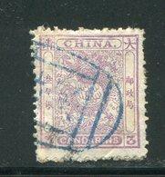 CHINE- Y&T N°5 (A)- Oblitéré - Cina