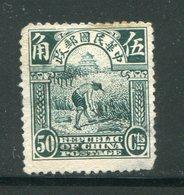CHINE- Y&T N°161A- Oblitéré - China