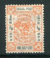 CHINE- Poste Locale SHANGAI- Oblitéré - Zonder Classificatie