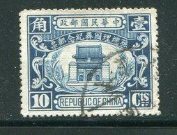 CHINE- Y&T N°219- Oblitéré - Cina