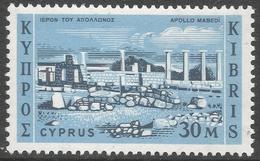Cyprus. 1962 Definitives. 30m MH. SG 216 - Nuovi
