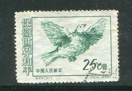CHINE- Y&T N°987A- Oblitéré (oiseau) - Used Stamps