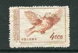 CHINE- Y&T N°987B- Neuf (oiseau) - 1949 - ... Repubblica Popolare