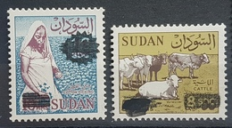 HX - Sudan 2017 Compleet Set 2v. MNH - Previous Issues Surcharged New Values - Sudan (1954-...)