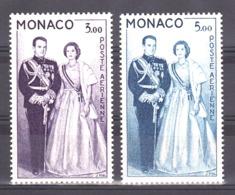 Monaco - 1960/61 - PA N° 74 Et 76 - Neufs ** - Couple Princier - Aéreo