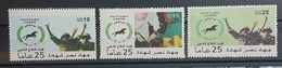 HX - Sudan 2017 Compleet Set 3v. MNH - Army, Popular Defence Forces - Sudan (1954-...)