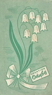 Carte Parfumée - Muguet - Création Odyse * - Cartes Parfumées