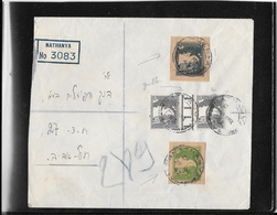 Palestine-Israel 1943- Gutter Pair And Cut Out On Registred Cover Nathania To Tel Aviv (ref 546) - Palestina