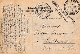 Carte Cote De La Tour Blanche Tresor Et Postes 502 Salonique Bureau Cal Militaire Postal Marseille - Marcofilia (sobres)