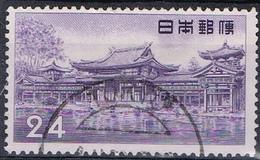 DO6615  JAPAN GESTEMPELD YVERT NR 591   ZIE SCAN - 1926-89 Empereur Hirohito (Ere Showa)