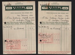 GREAT BRITAIN NEPAL LEGATION ARMY AND NAVY JAEGER 1934/35 - United Kingdom