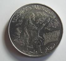 Tunisia 1 Dinar 1976 Varnished - Tunisie