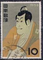 DO6616  JAPAN GESTEMPELD YVERT NR 586   ZIE SCAN - 1926-89 Empereur Hirohito (Ere Showa)