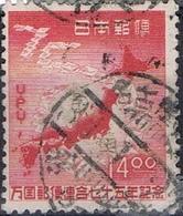 DO6619  JAPAN GESTEMPELD YVERT NR 430   ZIE SCAN - Oblitérés