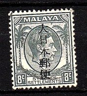Japanese Occupation Straits Settlements 8 Cents VF Postally Used (Jo3) - Ocupacion Japonesa