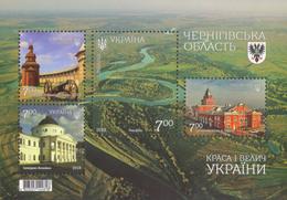 Ukraine MNH** 2018 Chernigov Region Mi 1749-53 Bl.157 - Ukraine