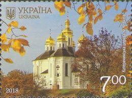 Ukraine MNH** 2018 Chernigov Region Mi 1749 - Ukraine
