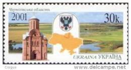Uk Ukraine 2001 Mi. Nr.  465 - Ukraine