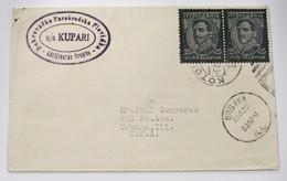 Yugoslavia 263(2) - 1931-1941 Königreich Jugoslawien