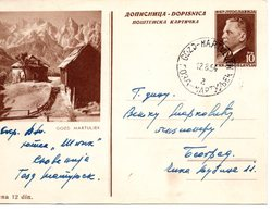 1954 YUGOSLAVIA, SLOVENIA, GOZD MARTULJEK, TITO, POSTAL STATIONERY USED - Slovenia