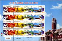 Taiwan, 2011, Sc. 4011, SG 3583-86, Centenary Of Founding Of The Republic Of China, Sun Yat-sen, MNH - Blocks & Sheetlets