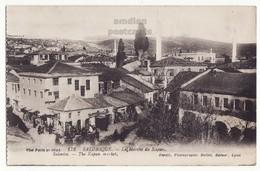 GREECE THESSALONIKI KAPANI (VLALI) MARKET VIEW C1910s SALONICA SALONIQUE VINTAGE POSTCARD - Greece