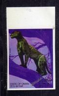 OMAN STATE 1994 FAUNA NATURE SCENES SERIES WILD ANIMALS BLACK PANTHER PANTERA NERA MNH - Oman