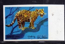 OMAN STATE 1994 FAUNA NATURE SCENES SERIES WILD ANIMALS JAGUAR GIAGUARO MNH - Oman